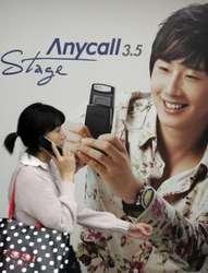 Мобильный телефон во время беременности, перевод с английского